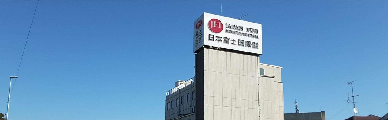 Japan Fuji-manufacturer come from Japan